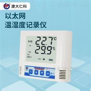 建大仁科 牛场环境监测温湿度传感器