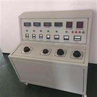 JY高压开关柜通电试验台