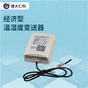 建大仁科 温湿度检测仪 传感器