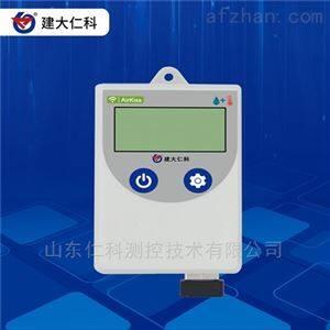 建大仁科 无线温湿度传感器 检测仪