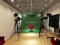 虚拟演播室整体搭建  网络直播间抠像直播