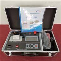 电力回路电阻测试仪