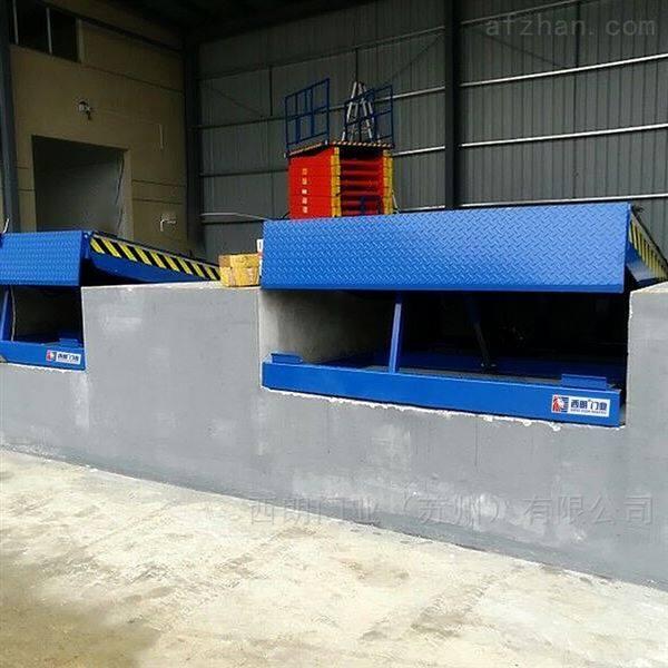 张家港安装在月台的装卸货平台