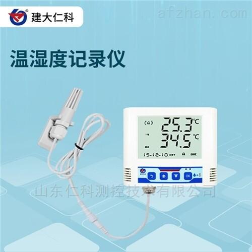 建大仁科 RS-WS-WIFI-6-5 温湿度 传感器