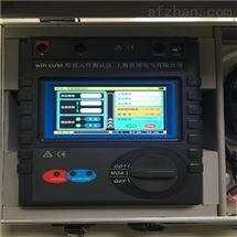 防雷元件测试仪/自动放电