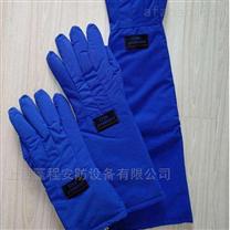 防低温手套,LNG耐低温防冻手套,防冻服