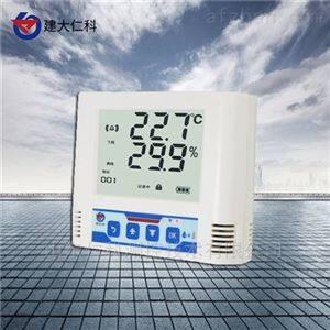 建大仁科  温湿度传感器