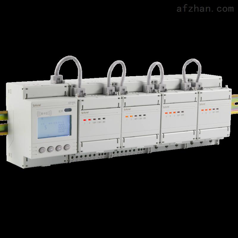 多用户集中式电表 12路单相电能测量