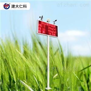 建大仁科扬尘监测建筑工地扬尘在线监测系统