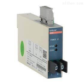 两线制电压传感器