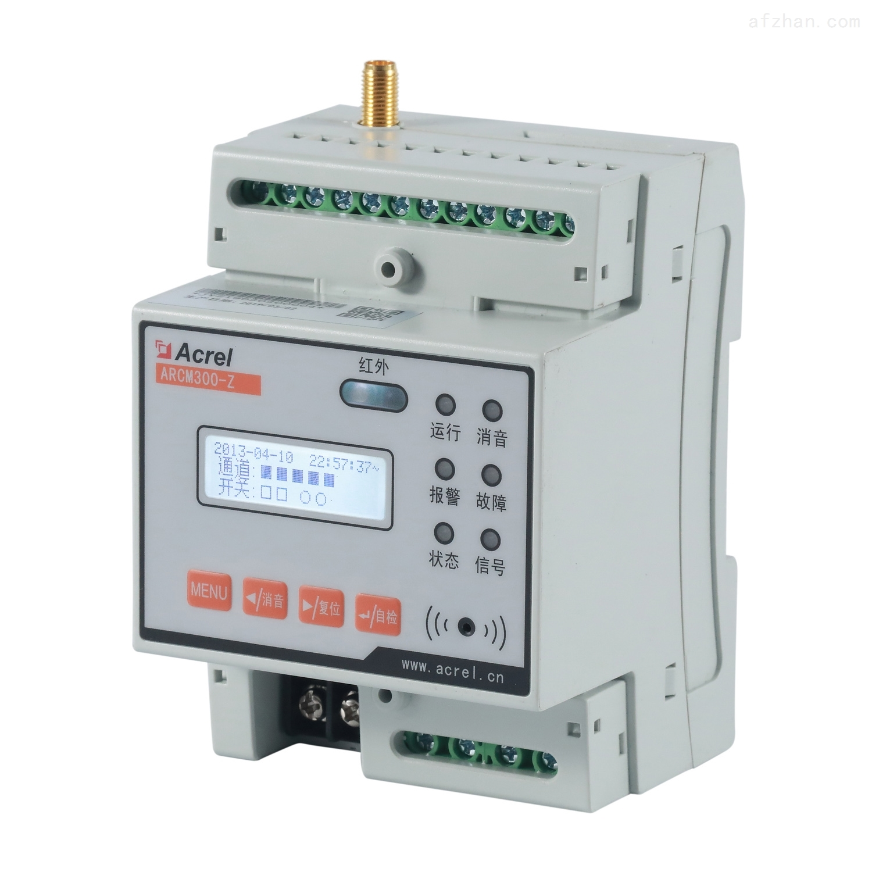 安全用电在线监测 漏电火灾监控云平台