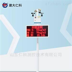 建大仁科 泵吸式扬尘监测系统 环境检测仪