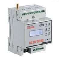 ARCM-Z-4G (250A)大型养殖场安全用电仪表