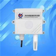 建大仁科二氧化硫传感器直供RS-SO2-N01-2