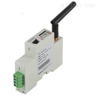 AWT100-Lora无线通讯转换模块
