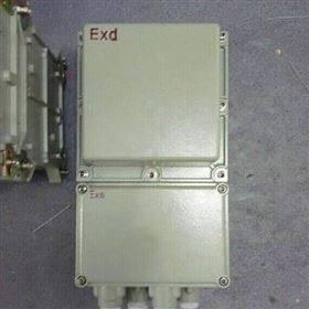 铸铝合金BBK防爆行灯变压器