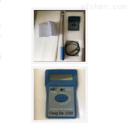 数字水份测定仪/食品水分仪  ZXHD/FD-K2