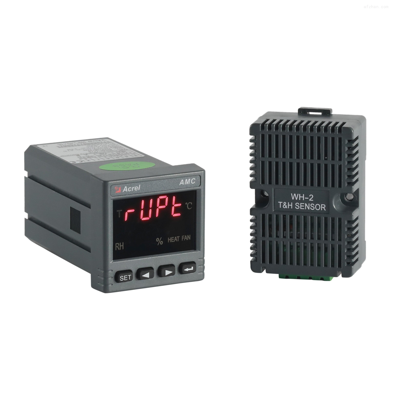 高压柜温湿度控制器