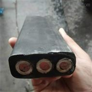 防水电缆 扁形橡套电缆