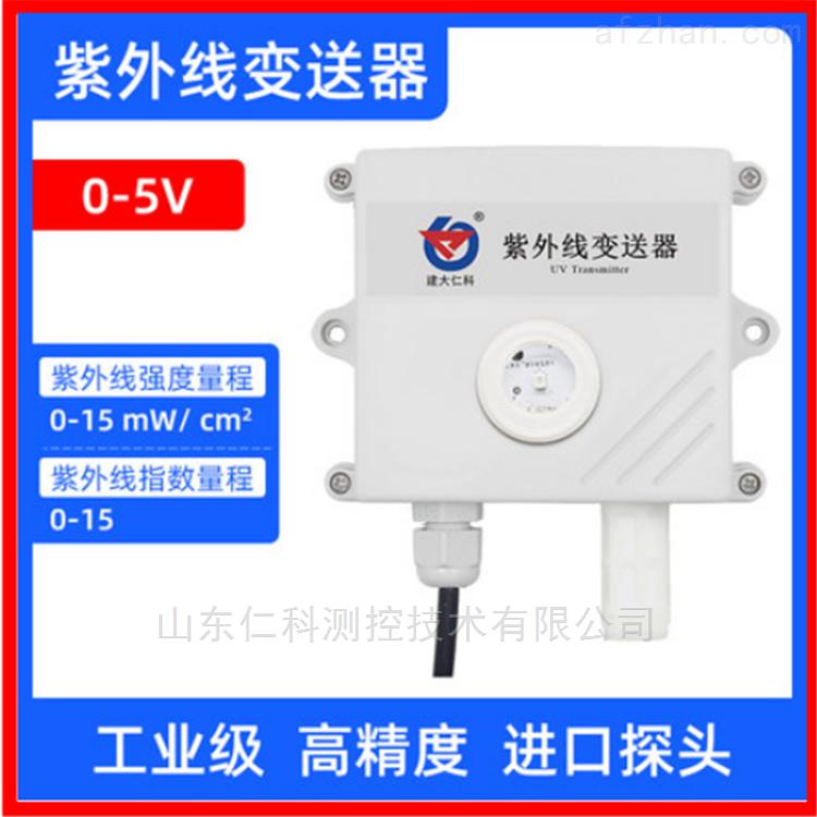 建大仁科气象监测紫外线传感器