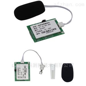 RS-ZS-BZ-TTL建大仁科板载噪声模块噪声监测