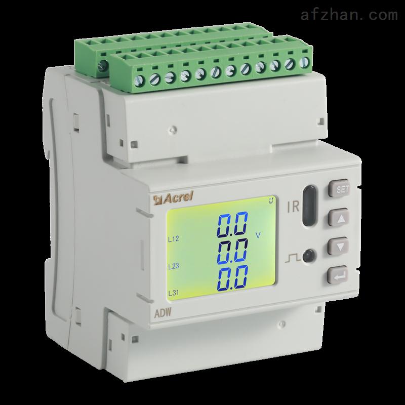 电力改造多功能电表 多回路