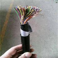 HYA22  50x2x1/0.8  铠装通信电缆