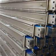 600A空气型母线槽
