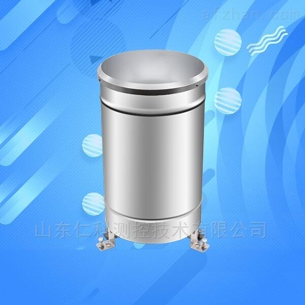 建大仁科不锈钢雨量筒RS-YL-大坝降雨量监测
