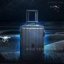 便携式无人机反制设备拉箱式反制仪器