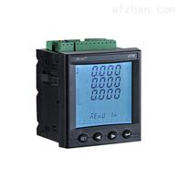 APM 810全功能谐波分析电表