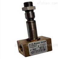 AVS-ROEMER电磁阀EGV-151-Y58-5/4B0