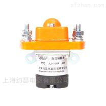 ZJ100A直流接触器技术参数线路原理尺寸图