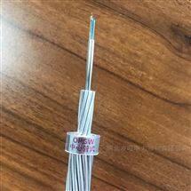 江苏光缆厂家OPGW-24B1-100国标生产