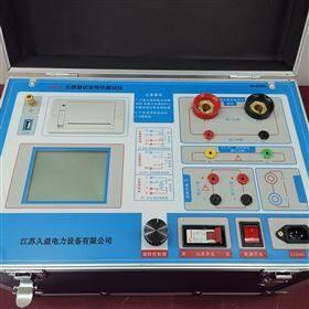 智能化互感器特性测试仪