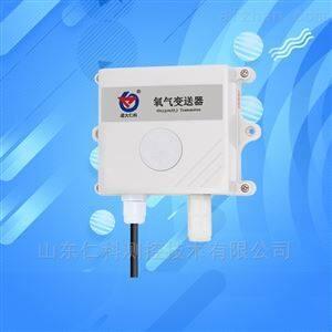 RS-O2-N01-2建大仁科氧气浓度传感器氧气变送器