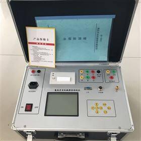 便携式变压器有载开关测试仪装置