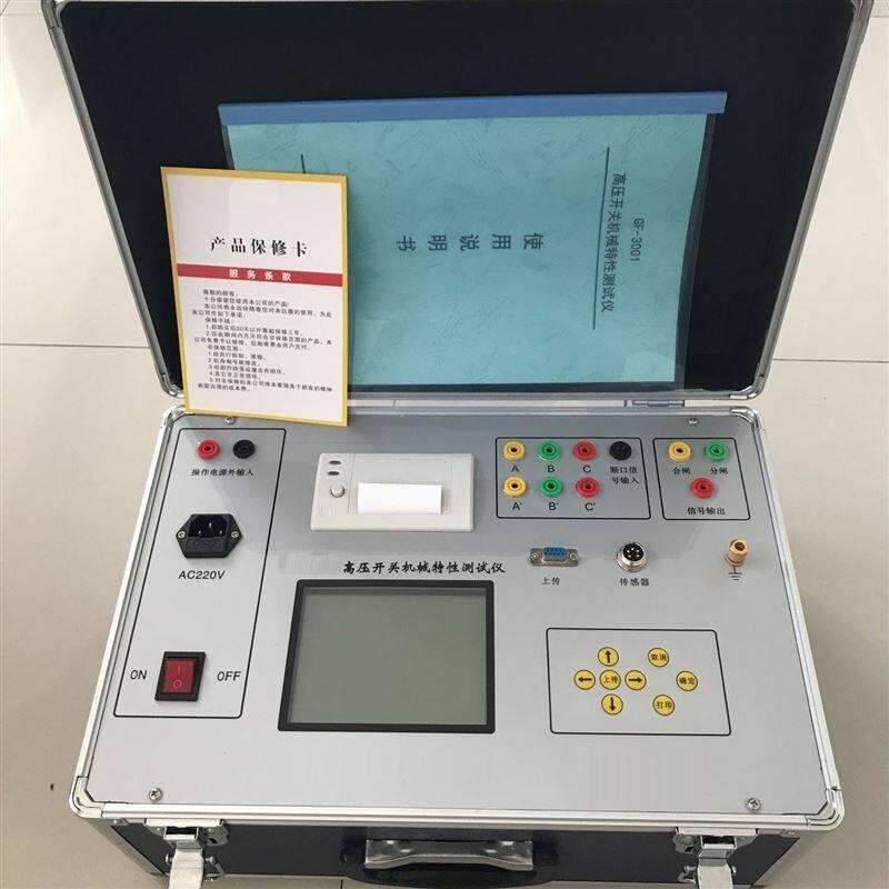 高精度变压器有载开关测试仪
