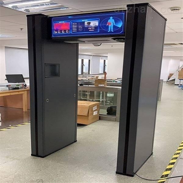 快速检测银行危险品探测门