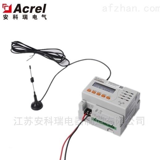 智慧用电设备监控ARCM200BL