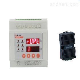 导轨式加热除湿控制器