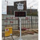 洛阳市道路扬尘监控设备