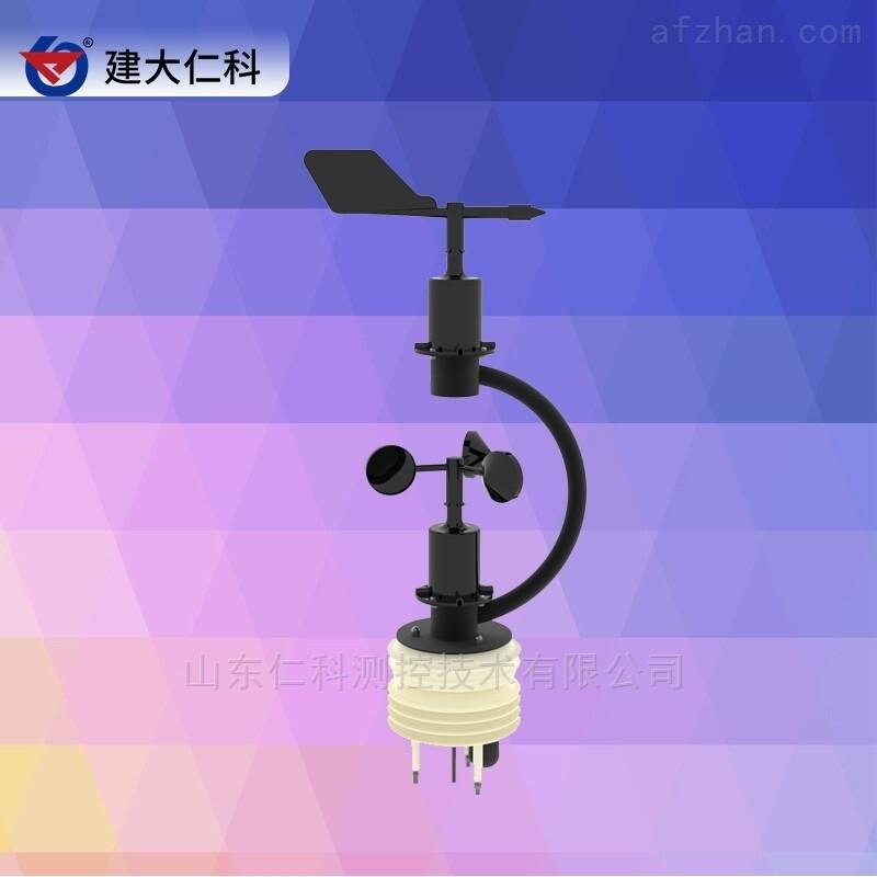 建大仁科自动便携式气象站应急移动式监测站
