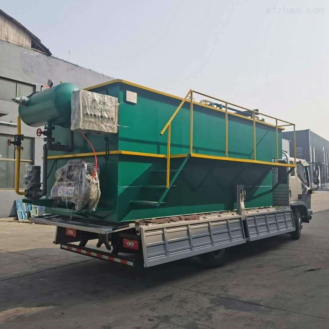陕西养殖废水设备气浮机设备
