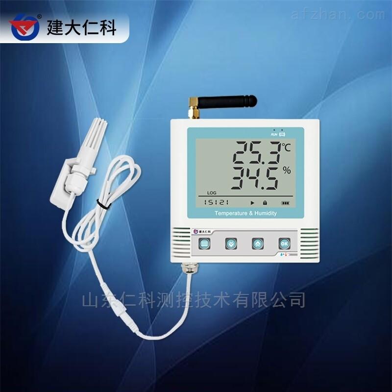 建大仁科远程温度监控报警农业高精度温湿度