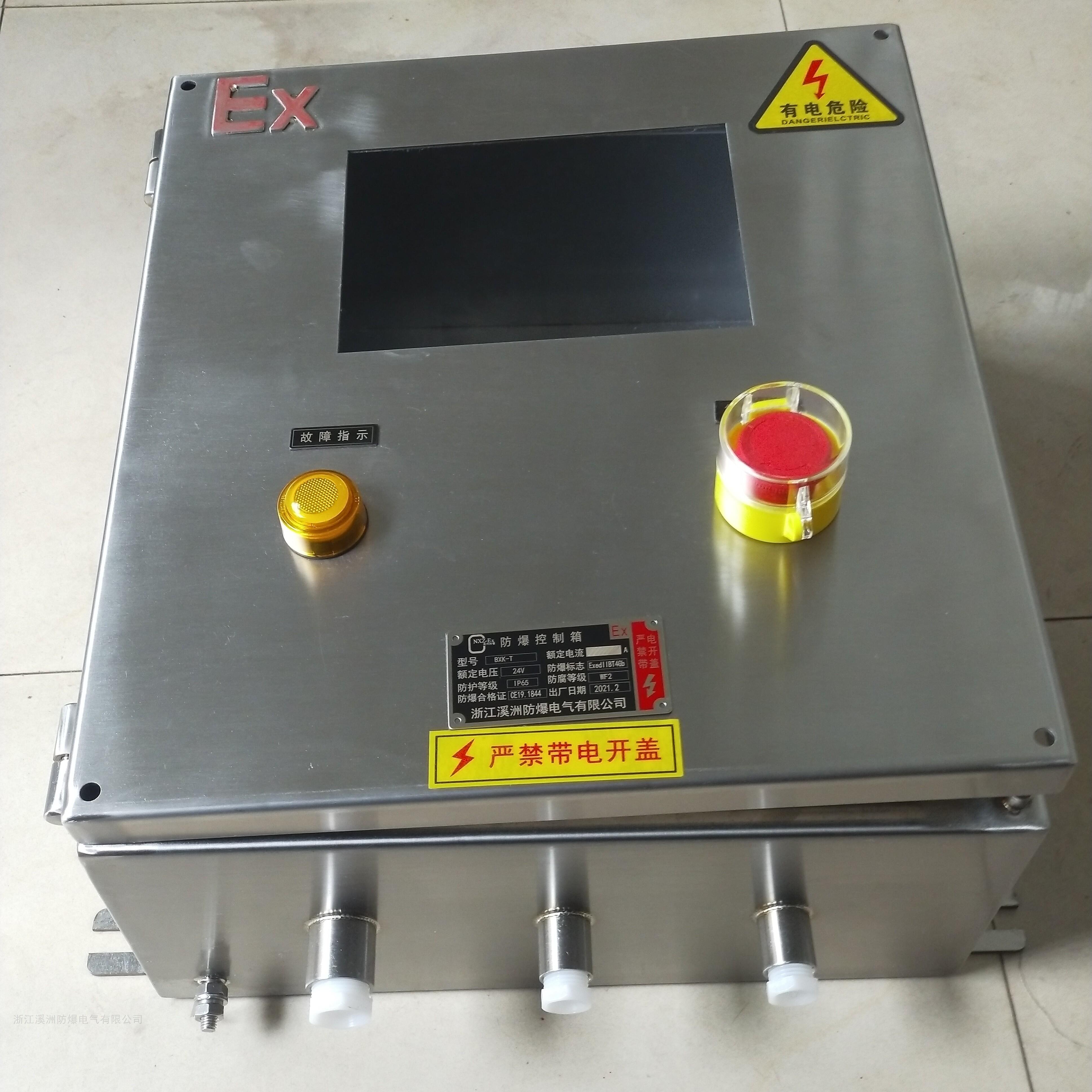 增安型防爆不锈钢控制箱