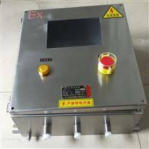 不锈钢防爆控制箱空箱壳体