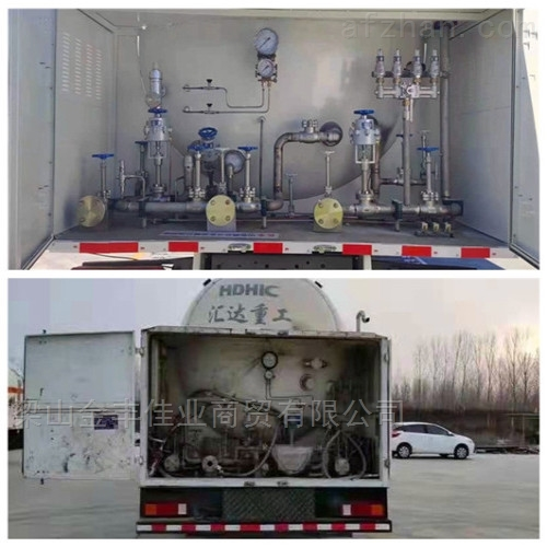20立圣达因移动加液车 LNG槽式罐车报价图片