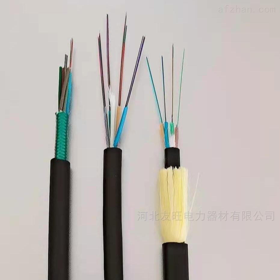 电力光缆供应AFDSS光缆24芯48芯价格