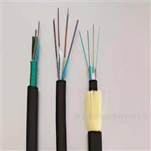 榆林ADSS光缆价格ADSS-24B1-400PE直供厂家